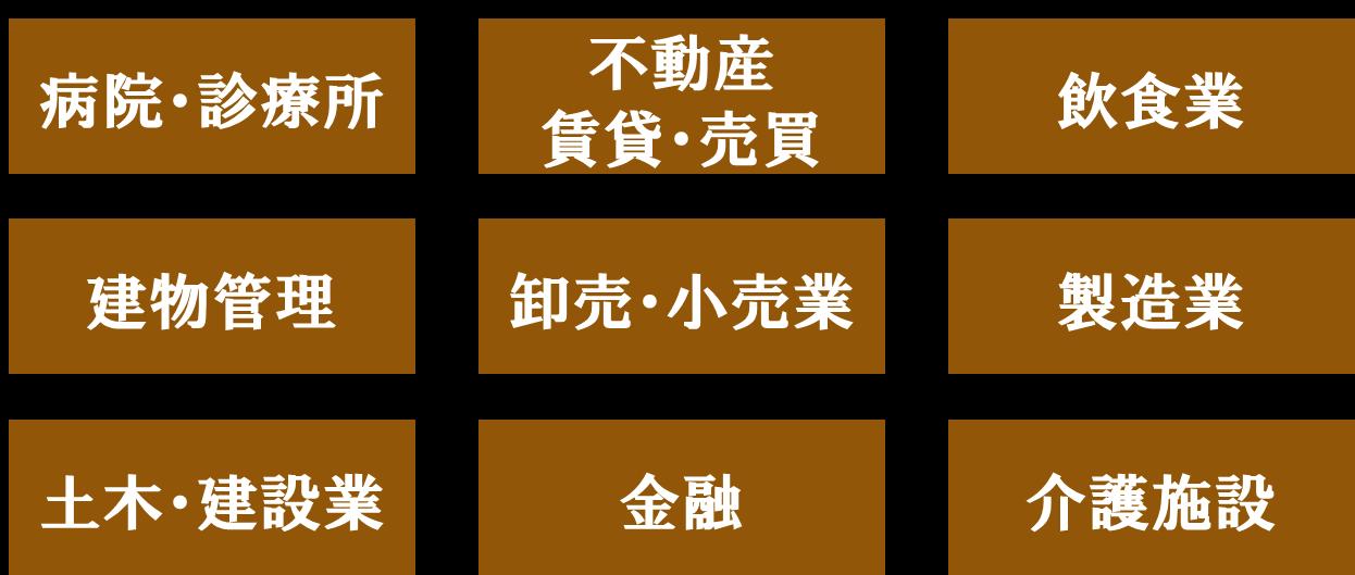 komonsaki_202006.png