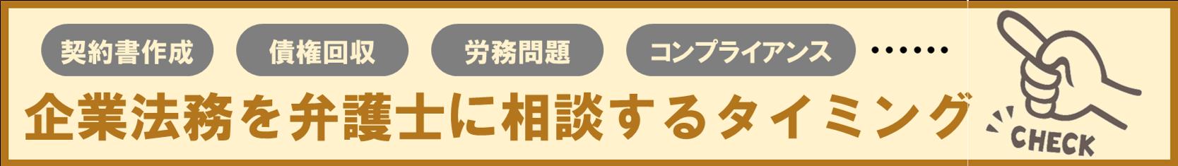 timing_souzoku.png